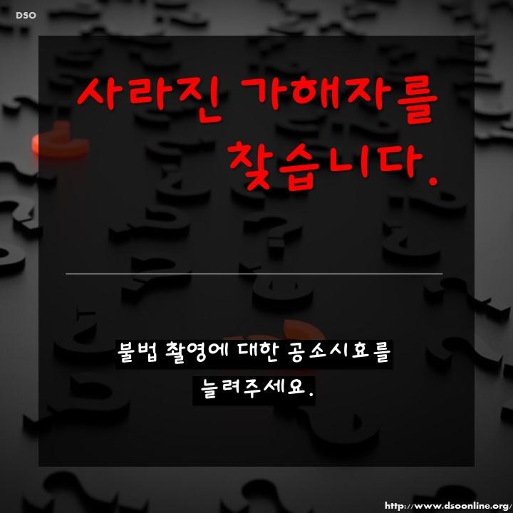 spill_800x800_220a060bb3a2fdf2109245f17fe19791a9d878b2.JPG