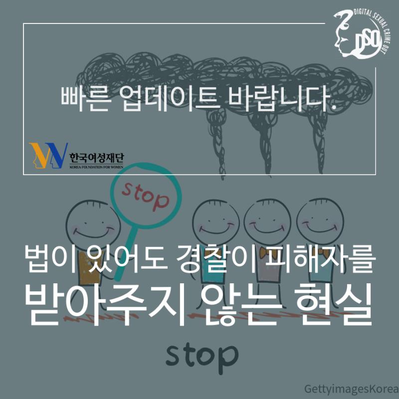 spill_800x800_50d1fbd53507e616717f16b9907adef22bb7ffe0.png