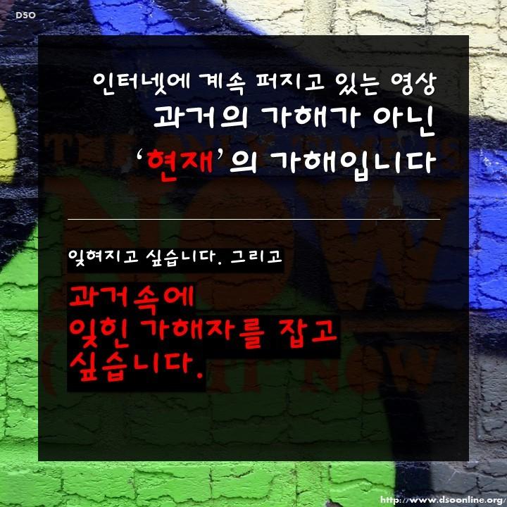 spill_800x800_f6cd373314f85ed5cb8aeeb18d4061ece20caa65.JPG