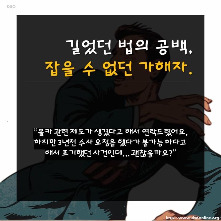 spill_800x800_d3876cabb49a9951cd0c066250dae52775de88d9.JPG